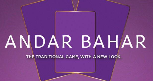 Play Andar Bahar at Bodog India