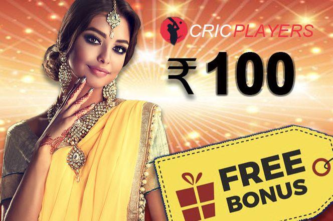 Cricplayers India Review No Deposit Bonus
