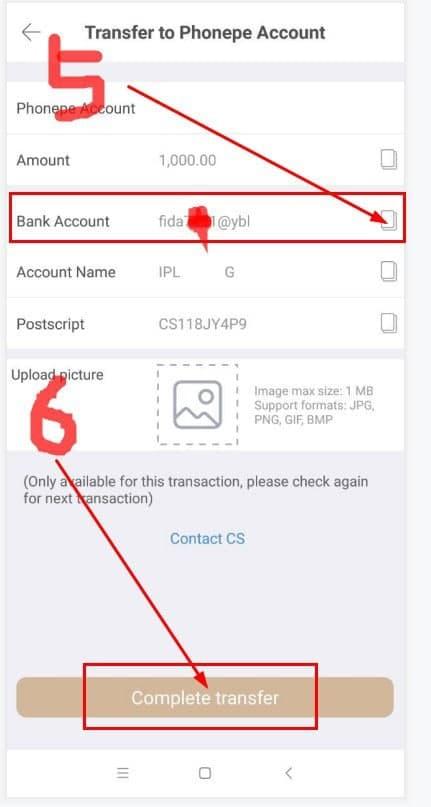 Iplwin India Deposit Upi