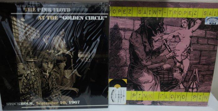 Iron Maiden rare vinyl bootleg albums