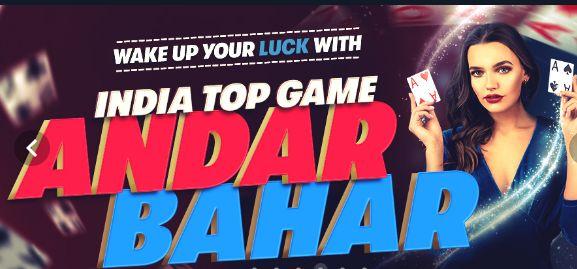 Play Live Andar Bahar India Game