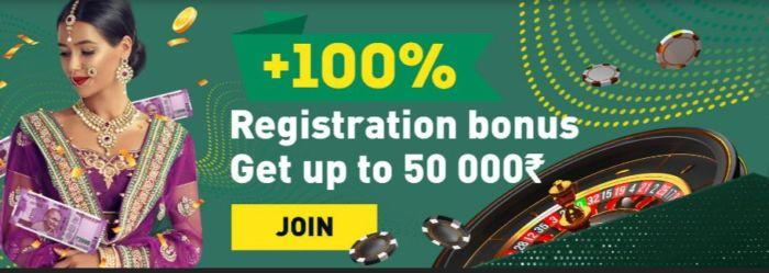 Rajbet Casino India review