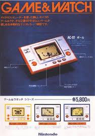 Nintendo Game & Watch Advertisement Silver Series