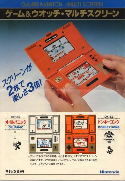 Nintendo Game & Watch Advertisement Donkey Kong and Oil Panic