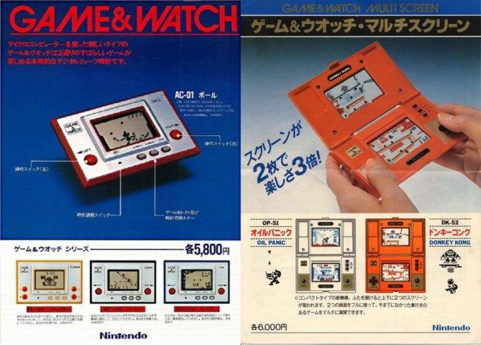 Nintendo Game & Watch Advertisement