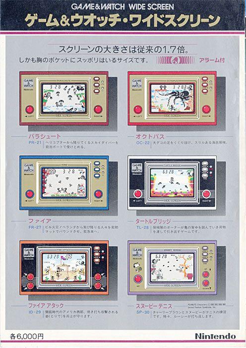 Nintendo Game & Watch Advertisement Wide Screen series