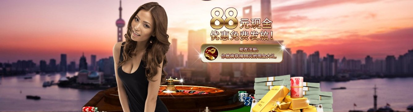 Zodiac Casino China