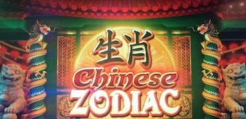 Play Chinese Zodiac Slots game GameArt