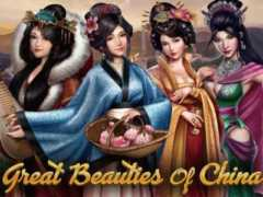 Great Beauties of China free Slots game