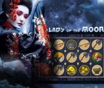 Lady of the Moon Slots game Pragmatic Play