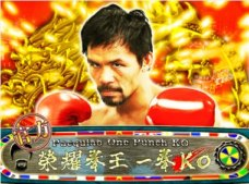 Pacquiao One Punch KO free Slots game