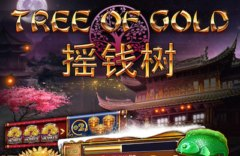 Tree of Gold Slots game Kalamba