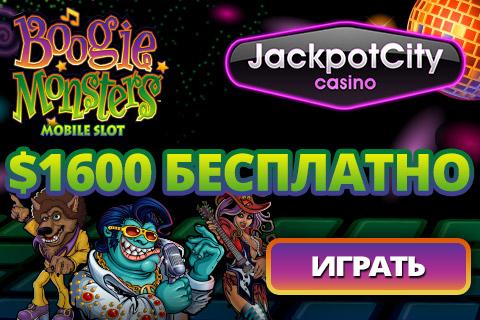 казино клуб вулкан автоматы